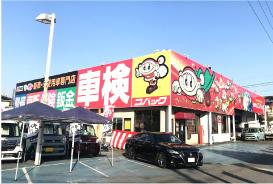 コバック4号草加インター店